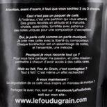 Café en grain Virtuose Accord n°13 - Le Fou du Grain