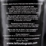 Café en grains Virtuose Accord n°13 250gr - Le Fou du Grain