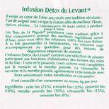 Infusion Bio detox du levant 60gr - Thés de la Pagode