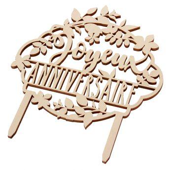 Décoration de gâteau cake topper en bois Joyeux Anniversaire 10.2 x 12.9 cm - Scrapcooking